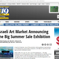 Summer Exhibition 2017 on Cleveland 19
