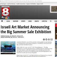 Summer Exhibition 2017 on abc8